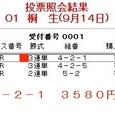 20040914_1