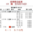 20040915_2